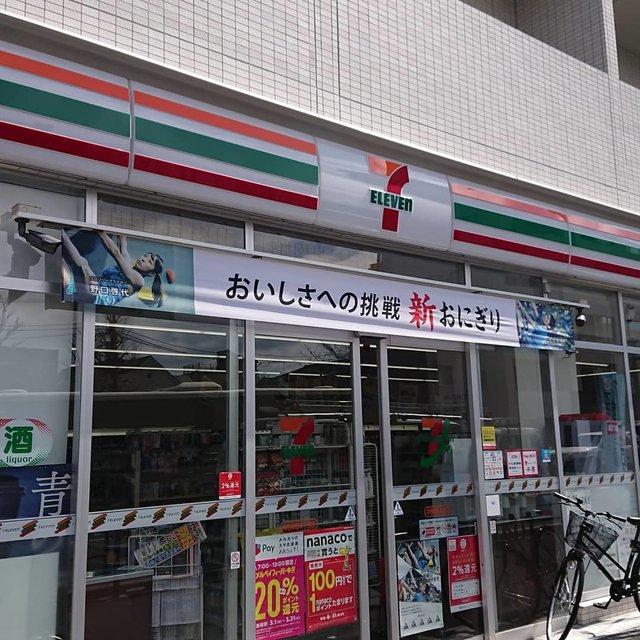"@711patrol on Instagram: ""#セブンイレブン#中野本町4丁目店"" (115630)"