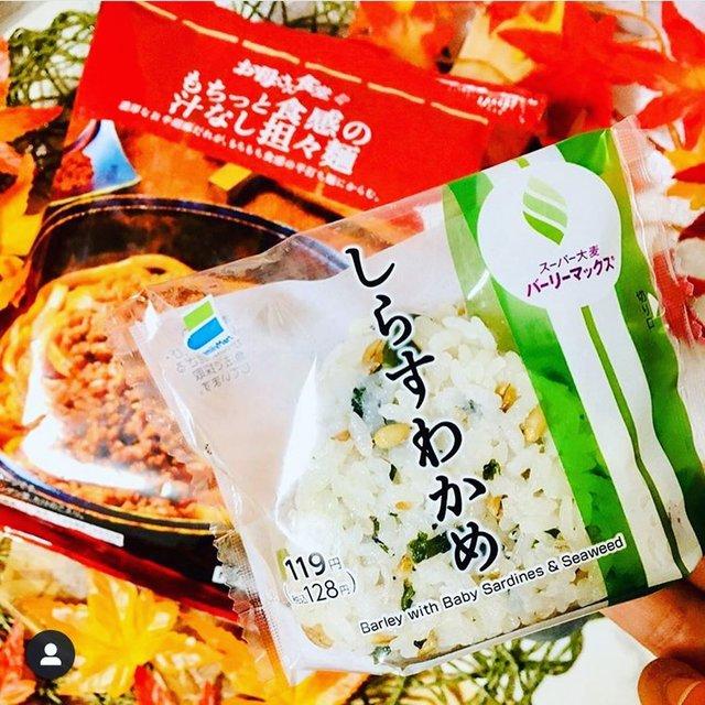 "green_apple on Instagram: "". . 私の好きなコンビニおにぎり🍙 ↓ . ファミリーマート スーパー大麦シリーズのおにぎり🍙です . familymart スーパー大麦使用おにぎり 「しらすわかめ」 . . 【特徴】 ●スーパー大麦しらすわかめ おにぎり🍙 税込128円 .…"" (128522)"