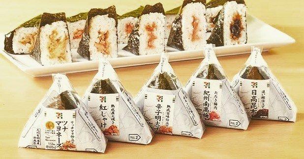 """yuki on Instagram: """"皆さんは何味が好きですか? ・ ・ 私は断然梅です✨ ・ ・ あの甘酸っぱいのたまりませんよねぇ😋 ・ ・ 梅おにぎりの中でもセブンイレブンの物が1番好きです🥰 ・ ・ ・セブンイレブンの梅が1番果肉たっぷりで食感も楽しめるから好き❃ ・ ・  #コンビニおにぎり #おにぎり…"""" (128524)"""