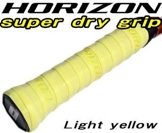 Amazon | 【HORIZONホライズン】吸汗速乾スーパー ドライグリップテープ イエロー 10本セット | グリップテープ | スポーツ&アウトドア 通販 (5589)