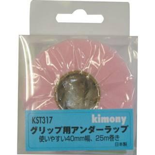 キモニーのアンダーラップ  (6121)
