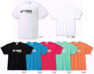 品名:ベリークールTシャツ(16201) カラー:...