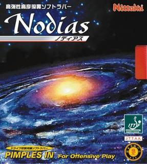 ニッタク(Nittaku) ノディアスがラバーストアで...
