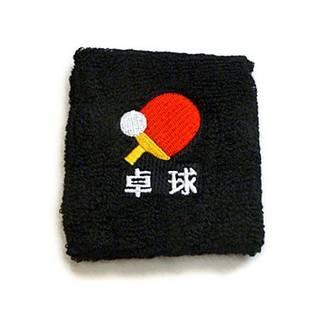 ・人気の必勝制覇シリーズ! ・サイズ 約8.5cm...