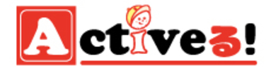 Activeる!