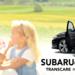 福祉車両 トランスケア | SUBARU