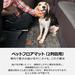 トヨタ アクセサリー   快適・便利   ドッグ用品   トヨタ自動車WEBサイト