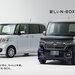 タイプ一覧|タイプ・価格・装備|N-BOX|Honda公式サイト