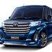 トヨタ ルーミー   トヨタ自動車WEBサイト