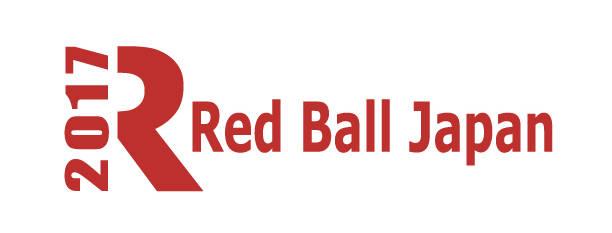 Red Ball Japan 2017開催レポート