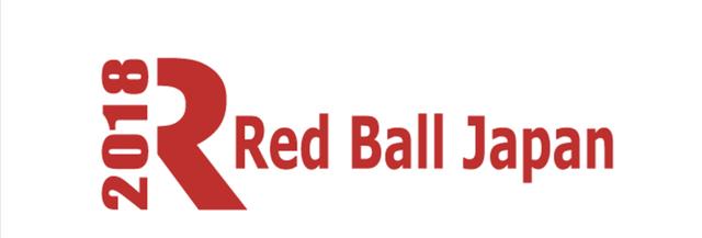 年に一度のAll Aboutガイドの祭典! 『第17回Red Ball Japan』開催レポート