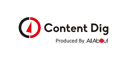 コンテンツマーケティングの実例・ノウハウを発信するオウンドメディア 「Content Dig」に金融業界の最新動向に関するインタビュー記事を掲載!
