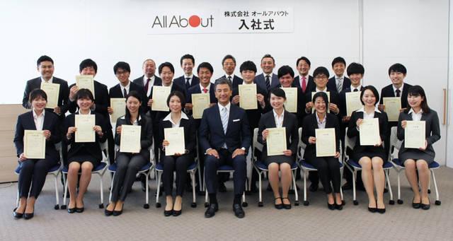 【2019年度入社式を開催】18名の新入社員を迎え入れました