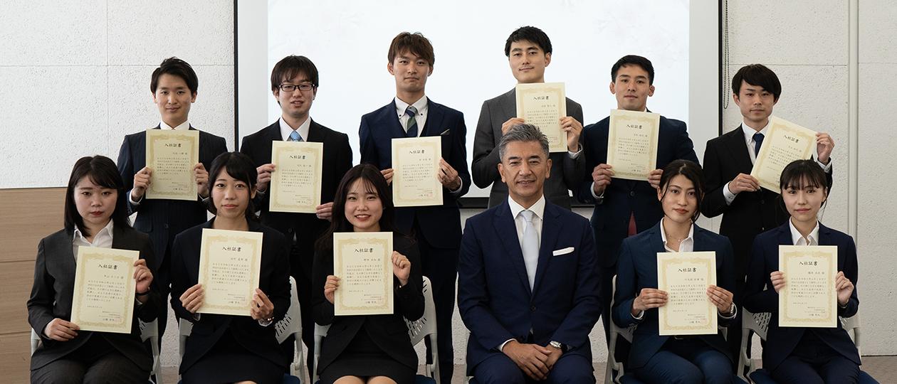 【2021年入社式】オールアバウトグループでは、フレッシュな11名の新入社員を迎え入れました。