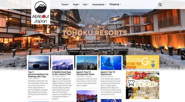 All About TOHOKU RESORTS