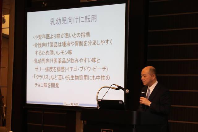 株式会社龍角散  代表取締役社長 藤井 隆太様による説明