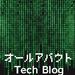 オールアバウトTech Blog