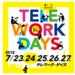テレワーク・デイズ|働く、を変える日|2018.07.23 - 07.27