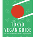 キアラさんの著書「Tokyo Vegan Guide2018」はこちら