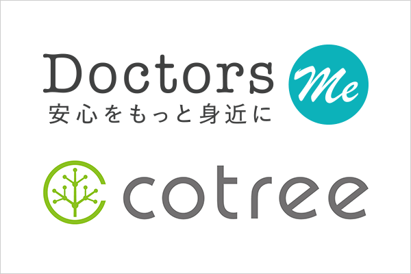 Doctors Me/Contree