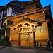 「癒しの旅」を求めて長野の野沢温泉へ!今年頑張った自分にご褒美を