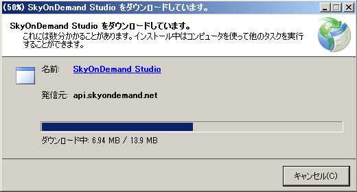 Studioの更新