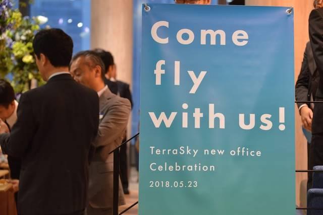 パーティーのテーマは「Come fly with us!」