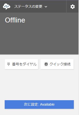 図1 Contact Control Panel(CC...