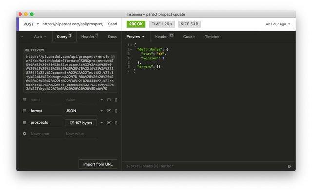 Pardot APIを使用してプロスペクトを更新