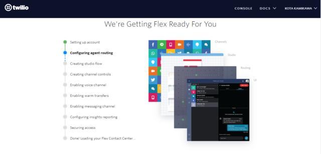 Flexプロジェクトセットアップ画面