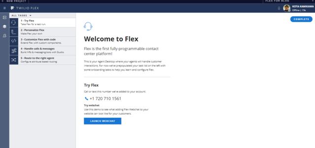 Flex初期画面
