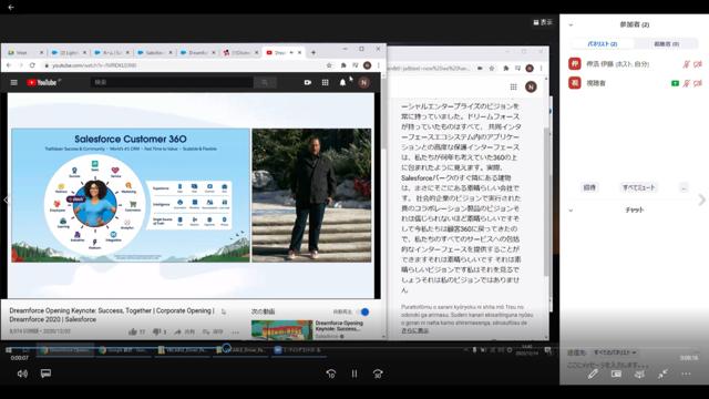 英語ができない人のために、Googleでライブ翻訳!