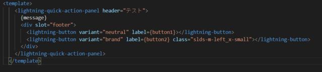 ・screenAction.html