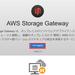【AWS StorageGateway】ファイルゲートウェイで簡単マウント/簡単アクセス制御 - TerraSkyBase