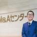 株式会社日本M&Aセンター | 導入事例 | 株式会社テラスカイ