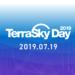 TerraSkyDay 2019|イベント・ポータルサイト