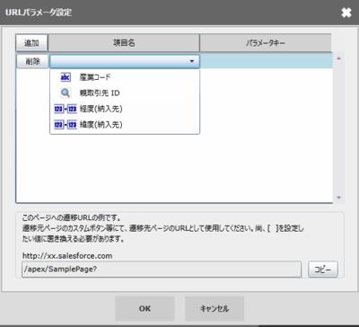 selectList.PNG
