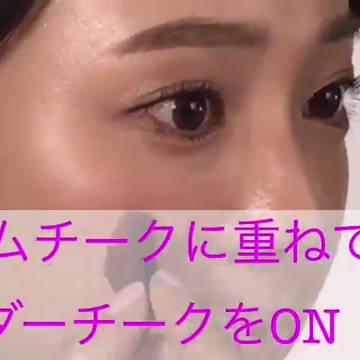 【インスタグラマー発】日本で浮かないオルチャンメイク