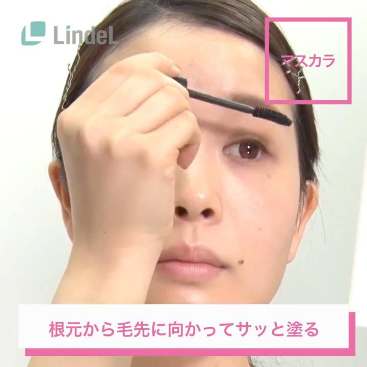 【ぱっちり目になりたい】失敗しないビューラー&マスカラ術