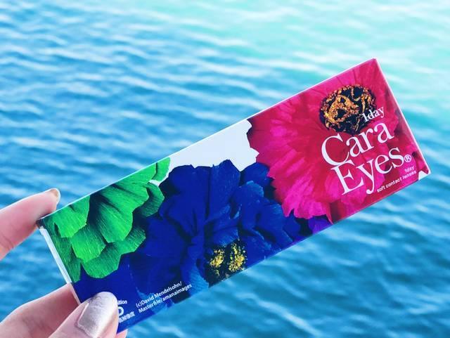 【1dayCaraEyesのカラコンレポ】ヨーロッパのリゾートで映える、ブラウンカラコンはコレ♡