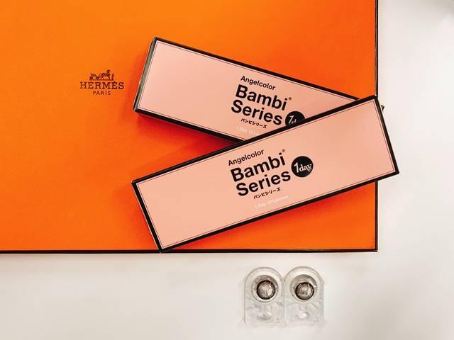 【エンジェルカラー バンビシリーズ アーモンドのカラコンレポ】写真うつり◎ 目力バッチリ黒フチありのこげ茶カラコン