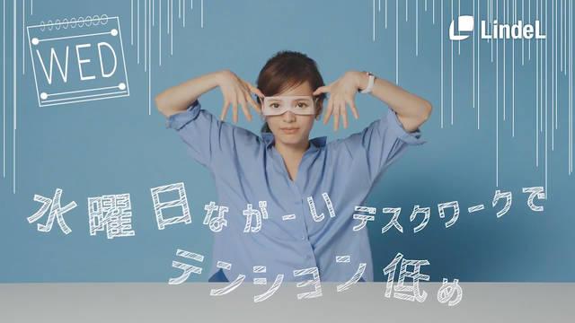 【水曜日】タレントほのかの目元レシピ♡ 長〜いデスクワークにテンション低め、でも目元はヨレず・崩れず・美しく!