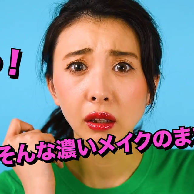 濃いメイク好きのあなたへ♡ 今どきブラウンアイメイク【動画で分かりやすい!】