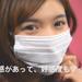 【マスク女子必見動画】マスクの日でも可愛くなれちゃう簡単メイク♪