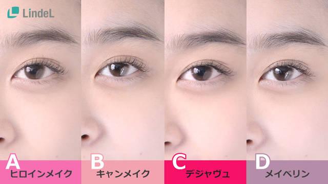 【キャンメイク、メイベリンetc.】女優・佐倉星がマスカラのつけ比べに挑戦!