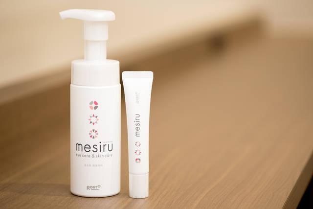 ロート製薬の新アイスキンケアブランド「mesiru(メシル)」で美目育しよう!