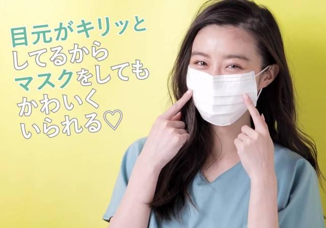 マスクをしてても可愛い♡花粉症でもできるメイク【女優・佐倉星が出演!】