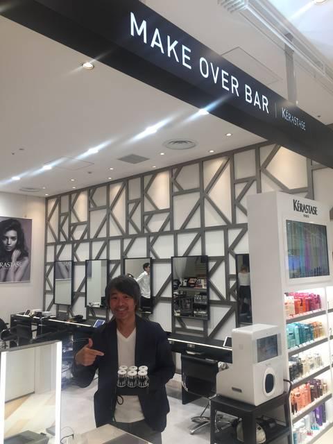NYの超一流スタイリストSei Hamada監修のビューティーサロン「MAKE OVER BAR」