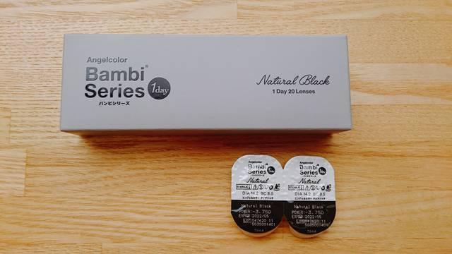 【エンジェルカラー バンビシリーズ ナチュラル ナチュラルブラックのカラコンレポ】のっぺり見えない軽やかブラックカラコン見つけた!