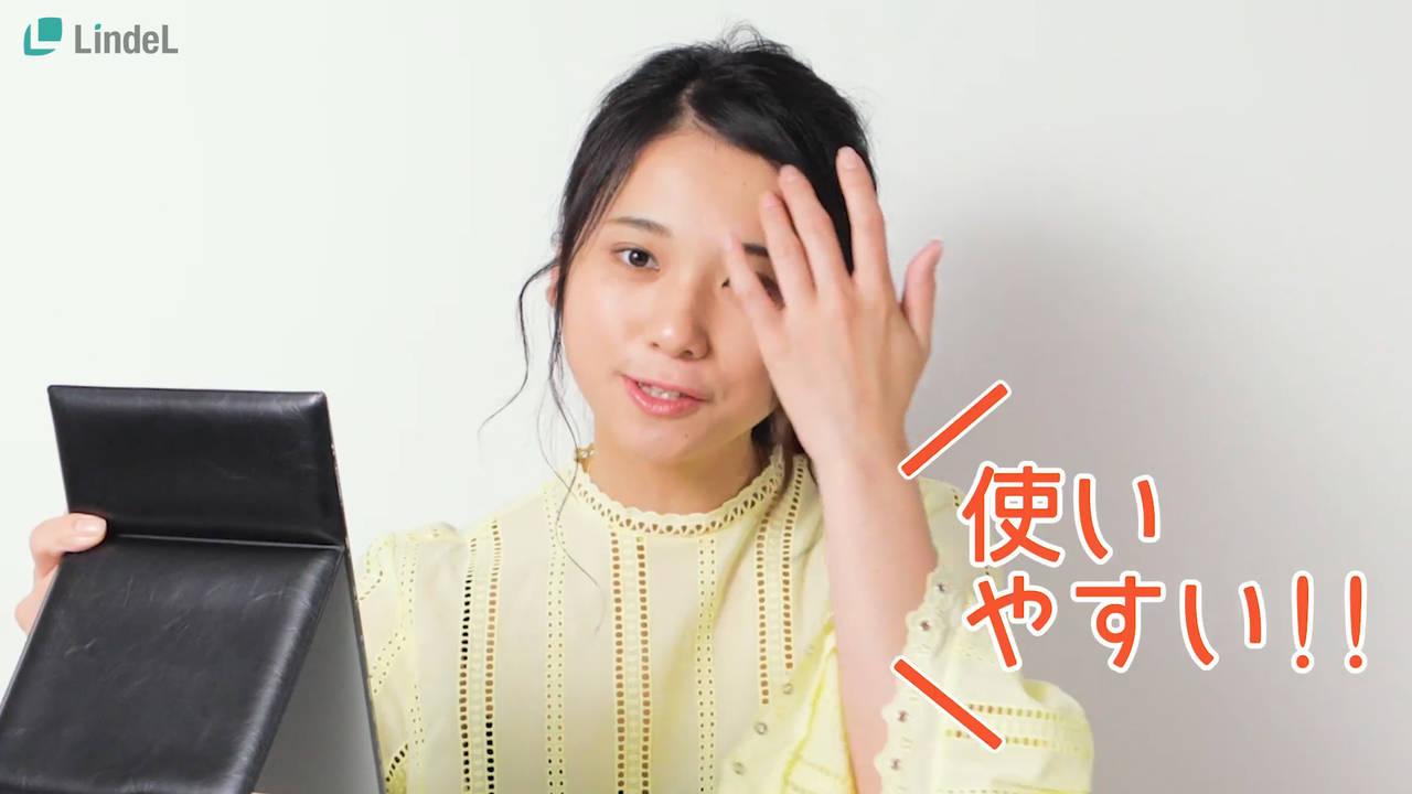 【動画で「Luena MAKE」のカラコンレポ】柴咲コウがイメモのカラコンがバレずに盛れると評判!
